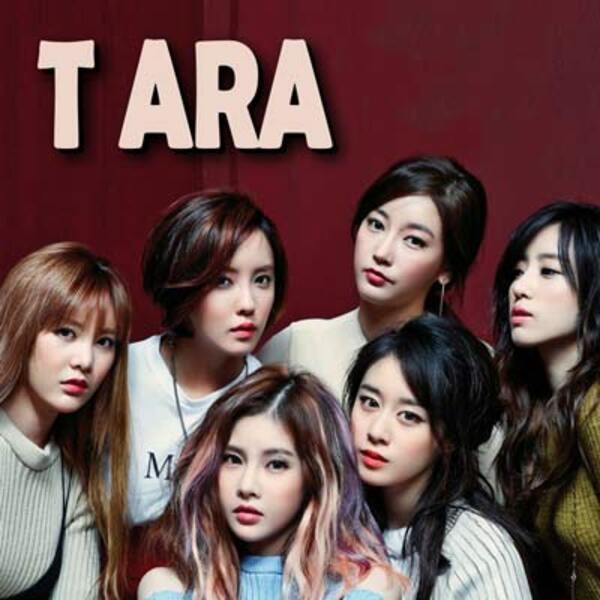 tất tần tật tiểu sử các thành viên nhóm nhạc t-ara - nguồn ảnh: internet