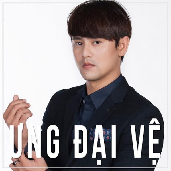 Ưng Đại vệ là một nam ca sĩ nổi tiếng của giải trí việt nam - nguồn ảnh: internet